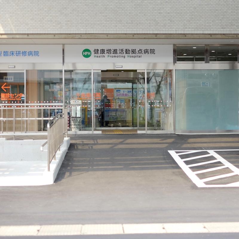 千鳥橋病院 東館正面玄関