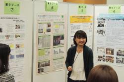 日本HPHカンファレンス発表