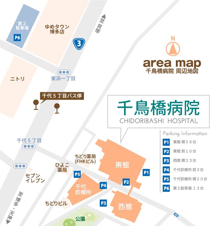 千鳥橋病院 周辺マップ